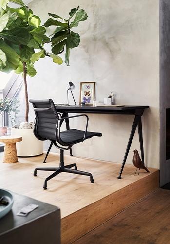 Vitra Aluminium Chair EA 108 schwarz