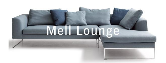COR Mell Lounge Konfigurator