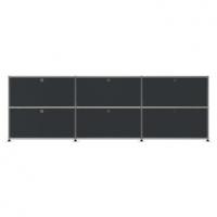 USM Haller Metallmöbel, individuell konfiguriert, B: 225 cm / H: 74 cm / T: 35 cm