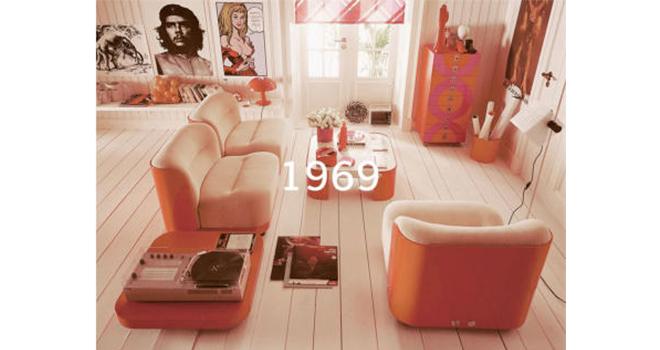 COR-1969
