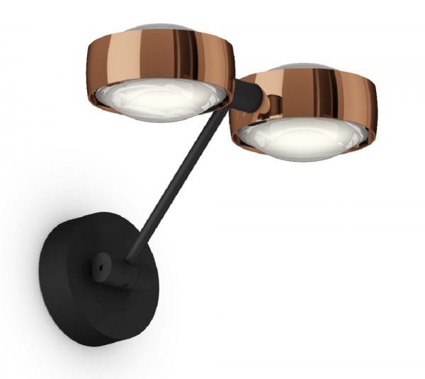 Occhio Sento D LED Parete Doppio Up 20 cm Wandleuchte schwarz matt & rose gold